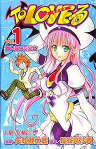 to love ru manga cover