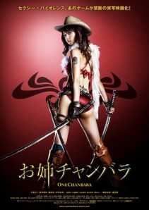 Chanbara-Beauty