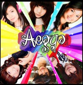 aegyo sisters